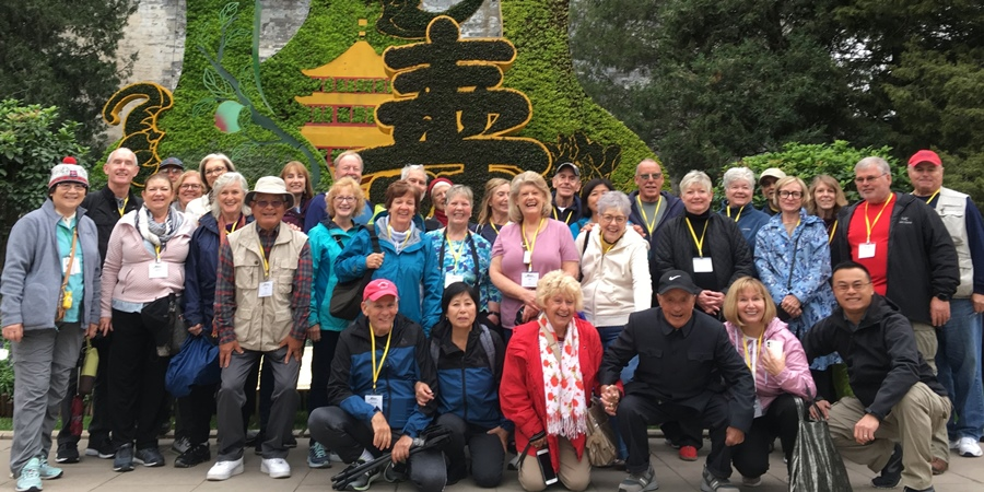 China Cultural Trip October 2019 Group photo